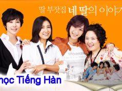 Trung Tâm Đào Tạo Tiếng Hàn Uy Tín Tại Hà Nội 04