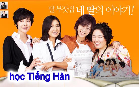 Trung Tâm Đào Tạo Tiếng Hàn Uy Tín Tại Hà Nội 01